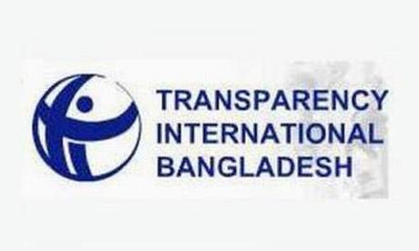 Cybercrime surveillance may curb media freedom: TIB