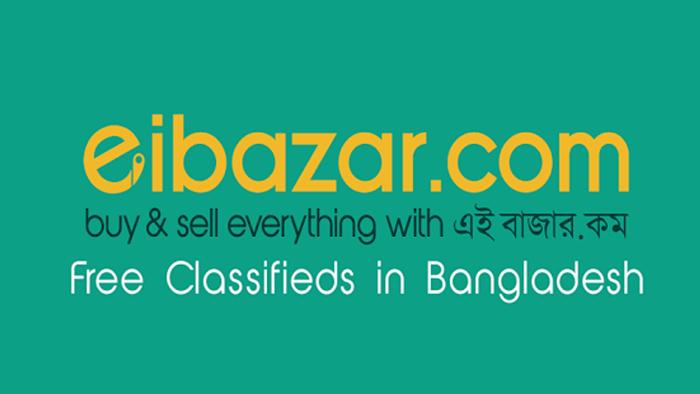 eibazar.com, a new marketplace in digital Bangladesh