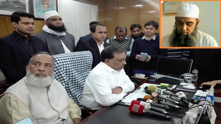 Maulana  Saad will not attend Ijtema: Home Minister