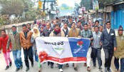 Daily Kaler Kantho bring out a colourful procession in Dinajpur