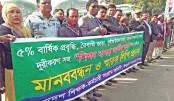 Procession at Zero Point Rail Gate at Ishwardi upazila