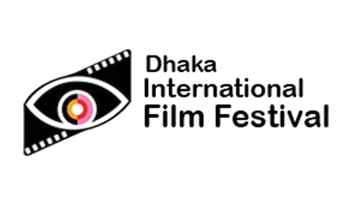 4th Dhaka International Conference on Women in Cinema begins Saturday