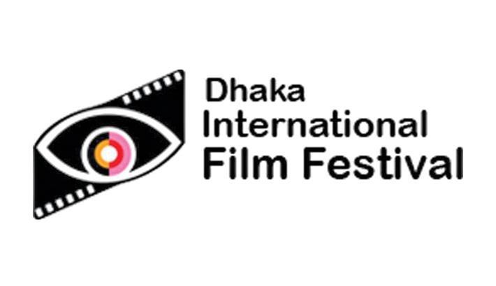 4th Dhaka International Conference on Women in Cinema begins Saturday