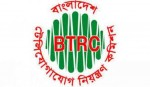 HC order on staying BTRC's 4G spectrum auction halted