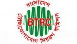 HC order on staying BTRC's 4G spectrum auction halted
