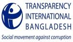 TIB sounds caution against cybercrime surveillance misuse