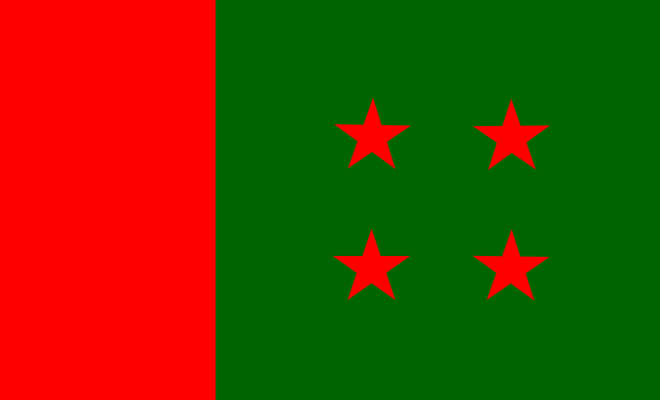 Awami League starts selling nomination forms for DNCC by-polls