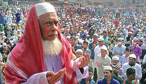 Akheri Munajat of 1st phase Biswa Ijtema at 11:00 am on Sunday