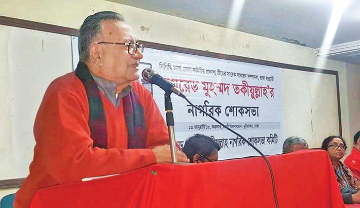 Language hero Comrade Muhammad Takiullah remembered