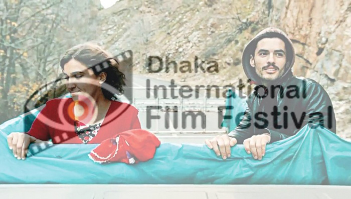 16th Dhaka Int'l Film Festival begins