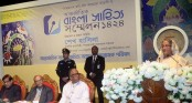 Prime Minister bemoans losing of mother tongue