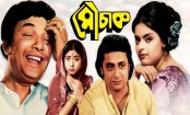 5 Bengali comedy films you should watch to have a hearty laugh