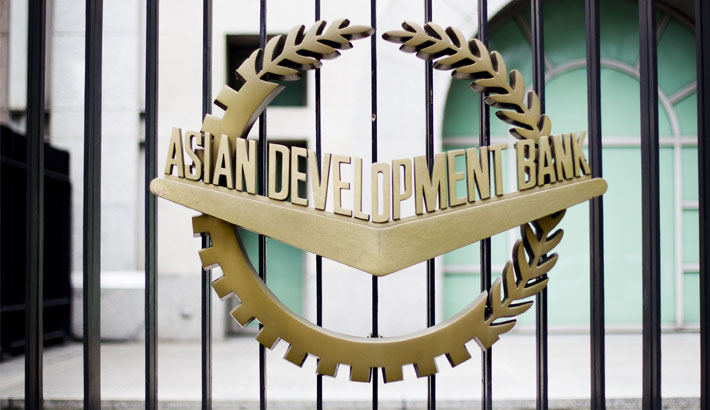 ADB development fund reaches $29b in 2017