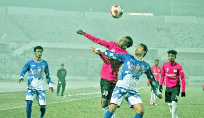 Farashganj relegated to BCL