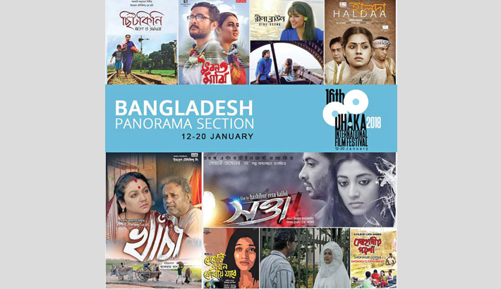 16th Dhaka Int'l Film Festival underway in city