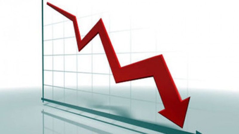 Bourses see fall in early trading