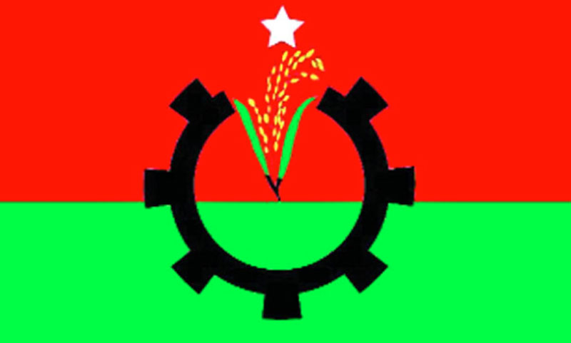 BNP begins selling nomination papers for DNCC mayoral by-polls