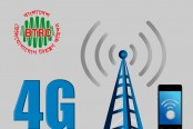 No bar to continue 4G auction