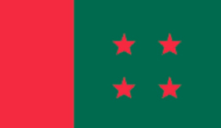 Awami League Local Government Nomination Board's meeting Tuesday
