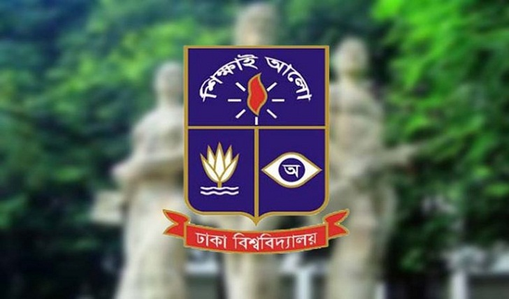 Dhaka University students stage demo for revoking 7 colleges' affiliation