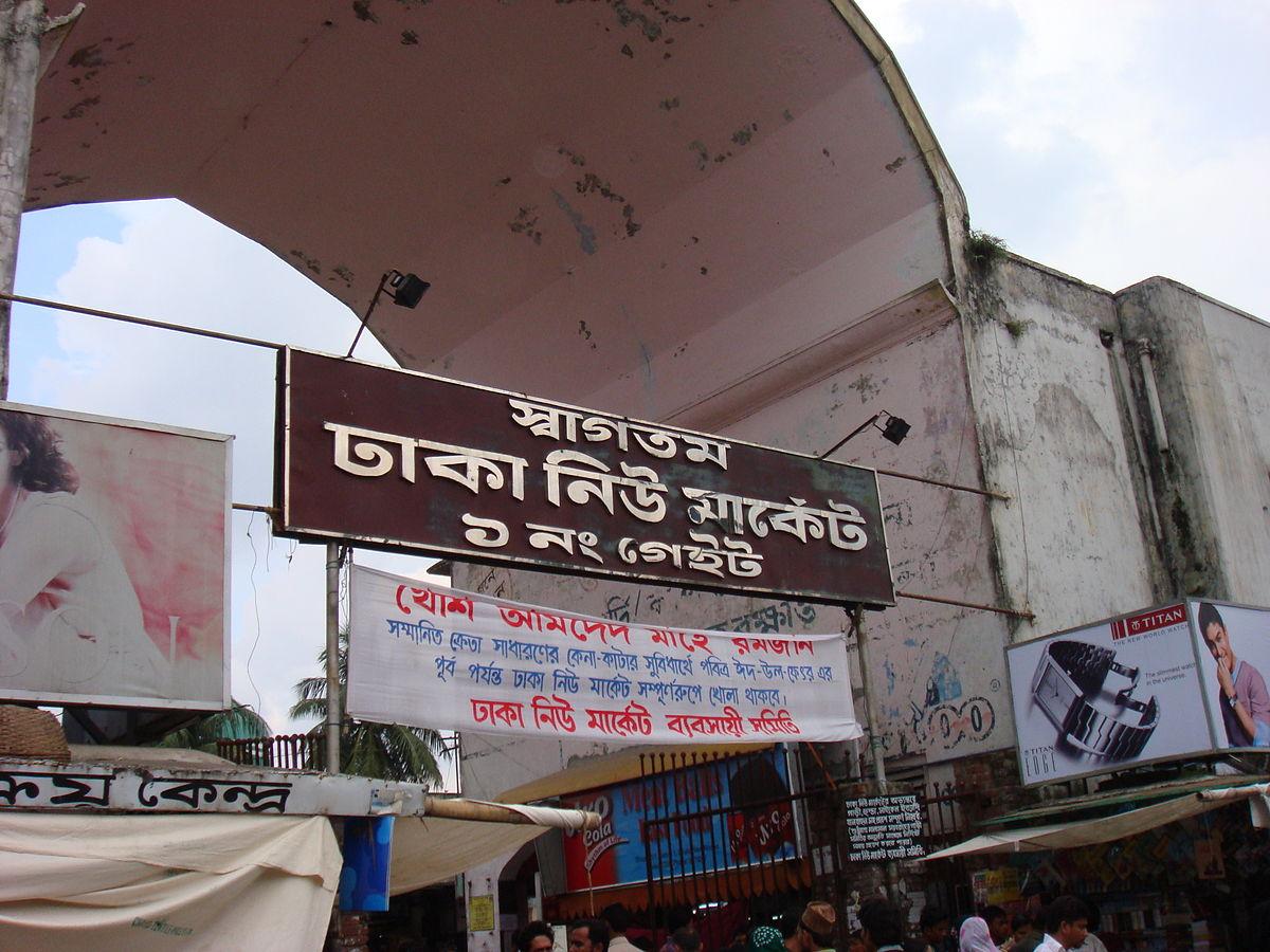 Restriction imposed on parking of vehicles on New Market premises