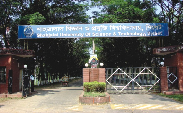 SUST student held over rape case