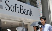 Softbank plans $18bn share sale of its mobile business