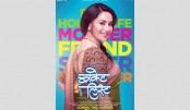 Madhuri shares poster for her first Marathi film