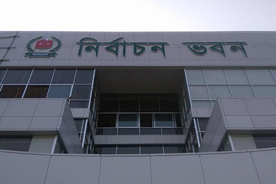 EC suspends DNCC election following HC order