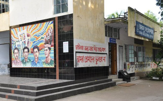 High Court orders DU authorities to hold DUCSU election within 6 months