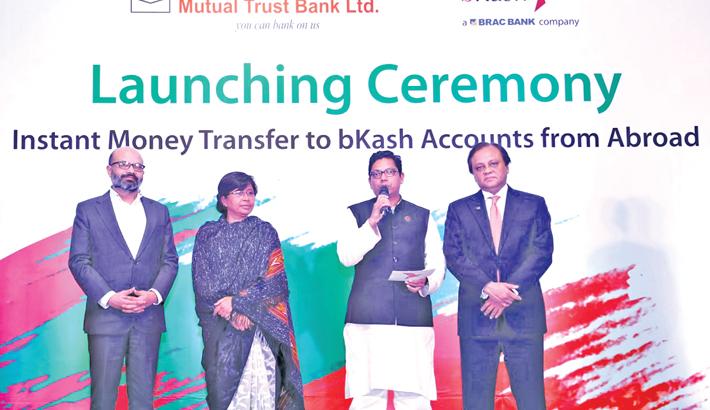 bKash, MTB launch remittance services | 2018-01-18