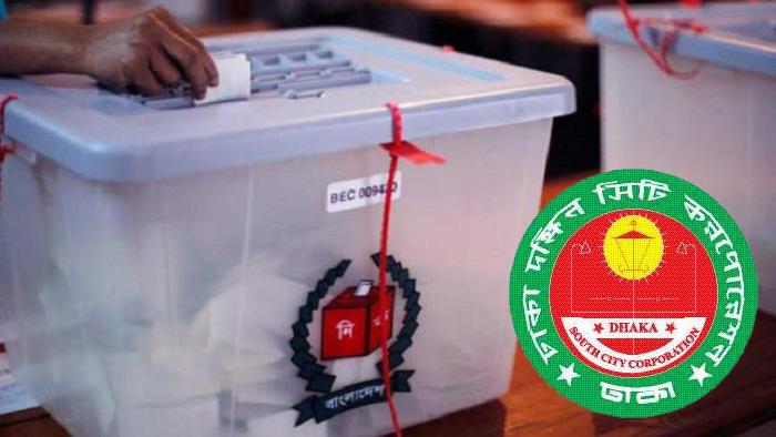 Now polls in 18 DSCC wards stayed