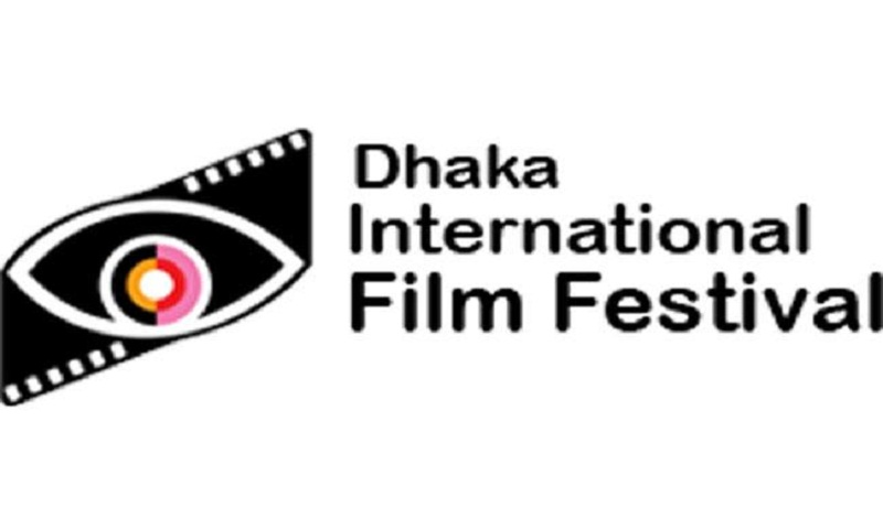 16th Dhaka Int'l Film Fest to end Saturday