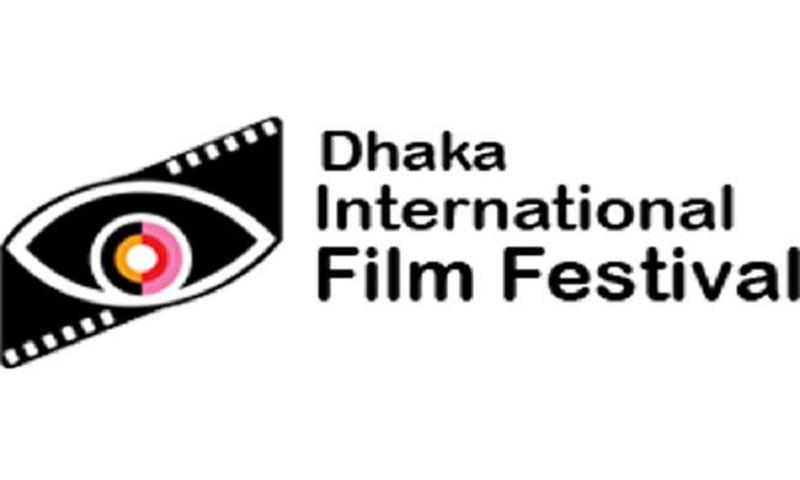 16th Dhaka Int'l Film Fest to end Saturday