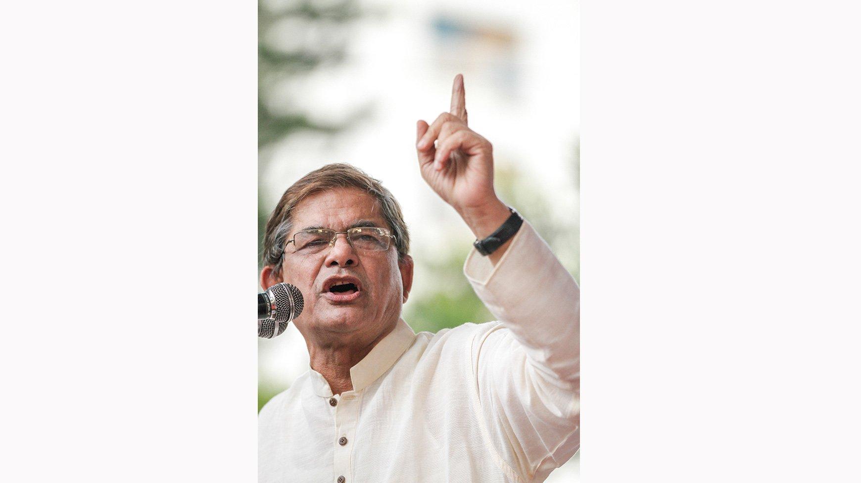 BNP to 'restore' democracy through movement