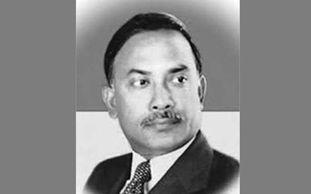 Zia's 82nd birth anniversary observed