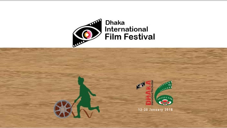 9-day International Film Festival ends screening 216 movies