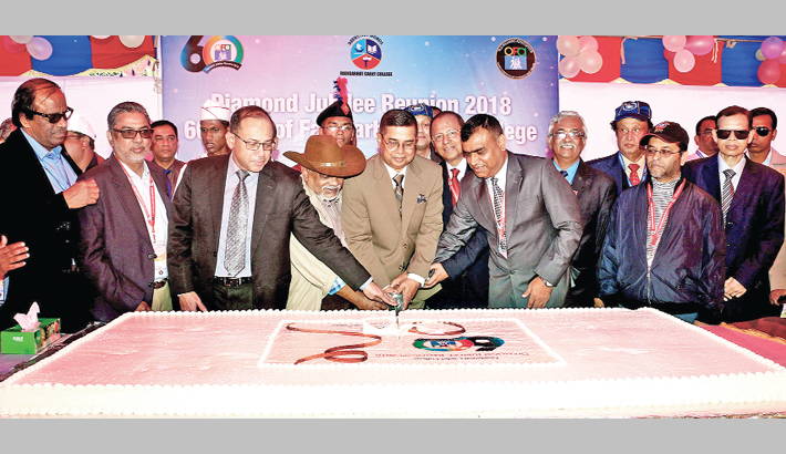 Diamond jubilee reunion of Faujdarhat Cadet College