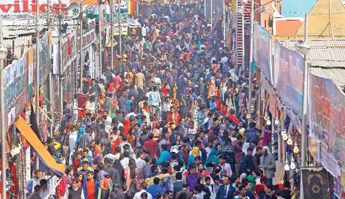The Dhaka International Trade Fair