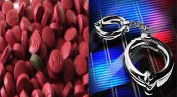 'Drug trader' held with 20,000 Yaba tablets in Chittagong