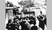 Iran Hostage Crisis ends