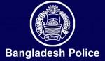 Digital services of  police get popular