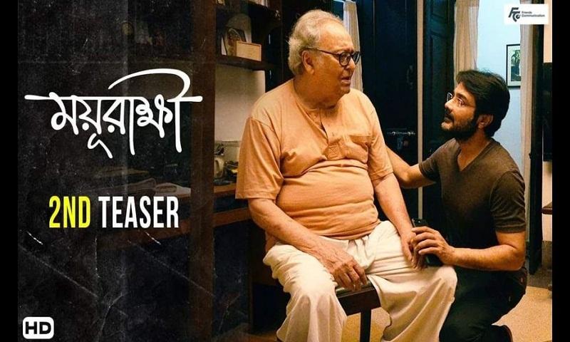 I look up to Soumitra Jethu, he is my guru: Prosenjit Chatterjee