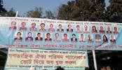 Gonotantrik Oikya Parishad sweeps DU senate polls