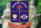 Affiliated colleges' students can't use Dhaka University identity
