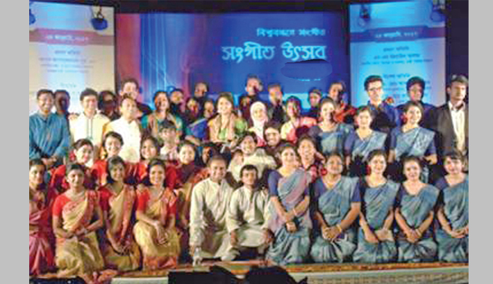 Musical evening at Nat'l Museum on Jan 24