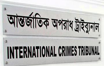 ICT-1 adjourns indictment against 17 Maheshkhali war crimes accused