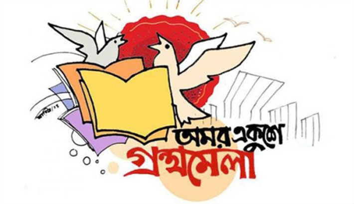 Area of Amar Ekushey Book Fair expands this year