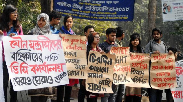 BCL activists assault Dhaka University students to rescue besieged vice-chancellor
