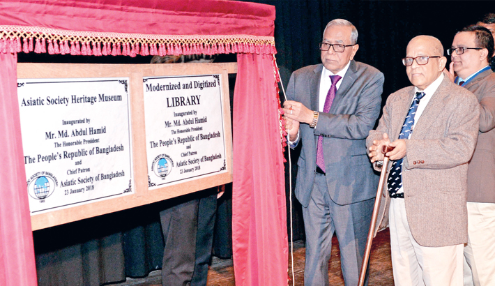 Invest in research works: President